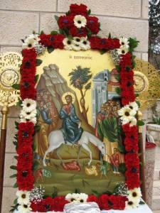 Entrance into Jerusalem